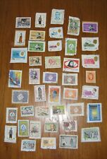 1Iran - Middle East - 44 stamp selection - 1970s/1980s On and off paper (Used).