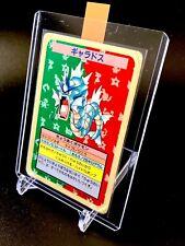 Pokemon Card Topsun ERROR CARD No Number Gyarados Very Rare