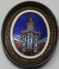 ancienne petite plaque émaillé religieuse des pays de l est Russie ???