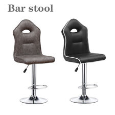 Set of 2 Pu Leather Swivel Bar Stools Hydraulic Pub Chair Adjustable Home New