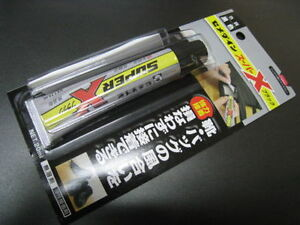 CEMEDINE SUPER-X 8008 Camera, Diving Suit, Shoes Fixing Glue Adhesive BLACK 20ml