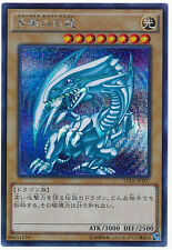 Yu-Gi-Oh!!  15AX-JPY07  Blue-Eyes White Dragon - Secret New  Japan