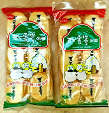 (2) Packs of 24 BIN BIN RICE Crackers, Sweet Salty Crispy, Original Flavor