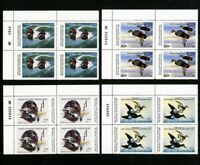 US Duck South Carolina Stamps # 7-10 XF PBs of 4 OG NH Scott Value $244.00