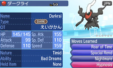 Pokemon Ultra Sun and Ultra Moon - 2007 Japanese Event Darkrai 6 IV Trade