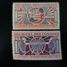 FRANCE COLONIE COMORES POSTE AÉRIENNE PA N°42/43 NEUF ** LUXE MNH