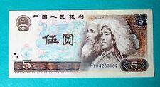 PR China 1980 People's Bank of China 5 Yuan Banknote FY04283162
