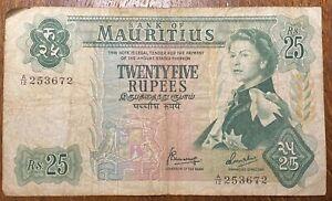 MAURITIUS BILLET DE 25 RUPEES ROUPIES ÎLE MAURICE (BILL 97) RECHERCHÉ