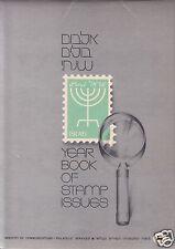 Israel, Jahrbuch der Briefmarkenausgaben, 1980, **