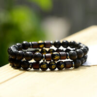 2Pcs Couple Natural Stone Lava Fashion Men Wooden Bead Mala Bracelets Jewelry