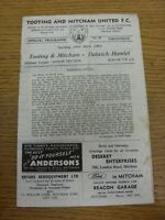 23/04/1963 Tooting And Mitcham United v Dulwich Hamlet  (Four Pages, Folded, Mar