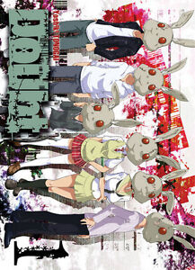 Collection complète de mangas Doubts - 4 premiers tomes - Ki-Oon