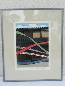 KATSUYUKI NISHIJIMA Signed Framed Original Japanese Wood Block Print Dye House
