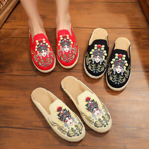 Women's Old Beijing Cloth Shoes Embroidered Linen Ethnic Lazy Flat Slipper