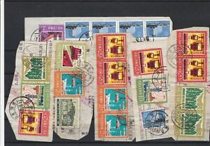 China Commemorative Used Stamps + Cancels on Paper - Great for Crafts Ref 32478