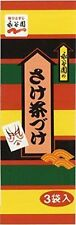 Nagatanien Sake-Chaduke salmon tea pickled 3 bags input × 10 pieces FreeShipping
