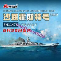 Rare Diecast Ship Model MIB 1//1000 Japan Navy YAMATO Japanese Battleship 1945
