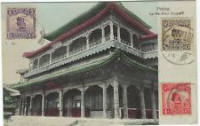 China 1920s Peking L-Ma-Miao Temple colour card stamped, unposted