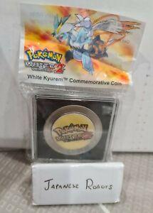 Pokemon White Version 2 White Kyurem Commemorative Collectors  Coin Nintendo DS