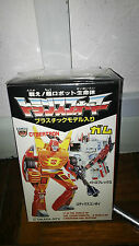 Transformers G1 Kabaya Rodimus Prime Sealed New AFA Blue Authentic New
