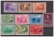 MONTENEGRO 1943 - SERTO DELA MONTAGNA - SERE NUOVA
