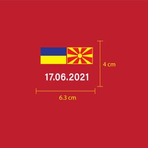 North Macedonia EURO 2020 Reproduction Match Details