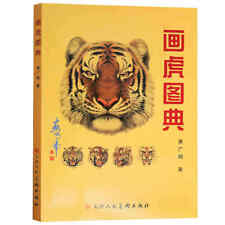 Chinese Ink Painting Tiger Head Face Tattoo Flash Design Reference Book Art