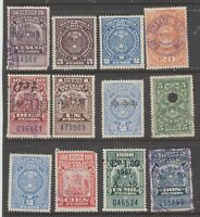 Chile Revenue Fiscal or Cinderella Stamp MN-5 most with perfins