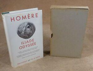 LA PLEIADE : HOMERE - ILIADE ODYSSEE  / 1965