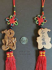 Horse & Coin Wood Chinese Knot Victory/Success Hanging Car/Door/Window