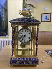 "High Quality Vintage ""Cloisonne"" Mantle Clock in working order."