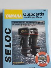 YAMAHA OUTBOARD SERVICE REPAIR MANUAL 1984-1996 2 to 250hp SELOC 1701