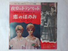 """NINI ROSSO Il silenzio 7"""" JAPAN"""