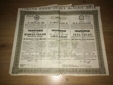 More details for bond loan chemin d'orel-griasi russia 1889 railway share certificate 2000 marks