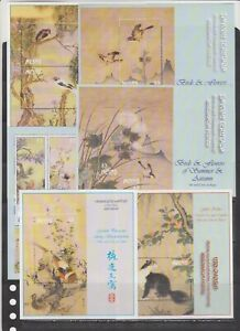 Nevis 2003 Japanese paintings art  birds 4klb+2s/s MNH