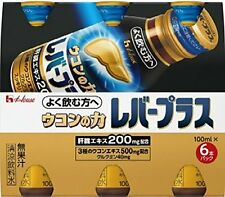 "Ukon no Chikara "" Liver Plus "" Energy Drinks 100ml×6 To Drink alcohol well Japan"