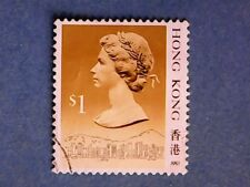 "Hong Kong. QE2 ""1991"" imprint $1 Multicoloured. SG607. P14½ x 14. Used."
