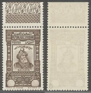 Syria - Imperforate Proof Essay Without Value - MNH Stamp I699