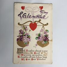 To My Valentine Posted Postcard