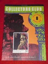 Royal Mail Collectors Club #8 - National Trust - March 1995