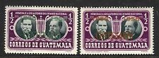 Guatemala 1958 Anthem Overprints Gold & Silver Unlisted Unused Hinged a434