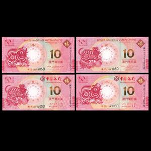 Macau Macao Set 4 PCS, 10 Patacas, 2020/2021, Mouse & Ox, P-New, BNU & BOC, UNC
