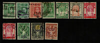 Thailand 11 Early Stamps w/ Rail Road Cancels / Few Faults - S8074