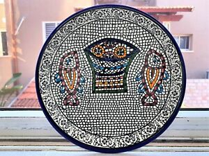 Tabgha - Miracle of Loaves and Fish Armenian Ceramic Plate - Large Mosaic Plate