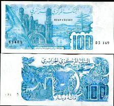 ALGERIA 100 DINARS 1-11-1981 UNC CONSECUTIVE 2 PCS PAIR P.131