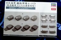 Hasegawa Japanese Navy Equipments set D. 1:350th scale
