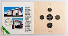 1988 (1408 AH) Kingdom of Saudi Arabia Uncirculated 5 Coin Set