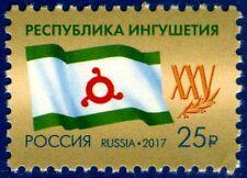 2017. Russia. 25 Years of the Republic of Ingushetia. MNH. Stamp