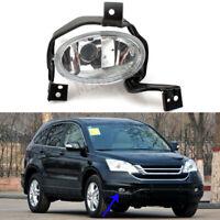 Right Side Front Bumper Fog Light Lamp Cover For Honda CRV CR-V RE 2010 11 2012