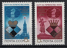RUSSIA, USSR:1984 SC#5290-5291(2) MNH World Chess Championships, Moscow